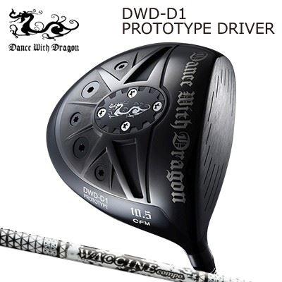 【カスタムモデル】Dance With Dragon DWD-D1 PROTOTYPE Driver WAXCCNE CONPO GR-450V ダンスウィズドラゴン DWD-D1 プロトタイプ ドライバー ワクチンコンポ GR-450V