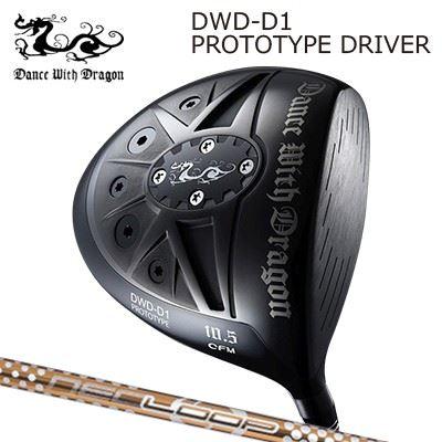 本物の 【カスタムモデル】Dance With Dragon Driver DWD-D1 DWD-D1 PROTOTYPE LT Driver Loop Prototype LT ダンスウィズドラゴン DWD-D1 プロトタイプ ドライバー ループ プロトタイプ LT, Smart Light:c264fbce --- villanergiz.com