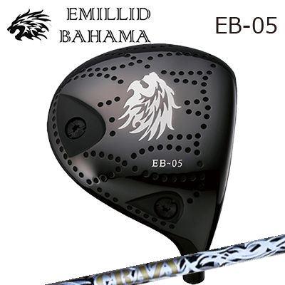65%OFF【送料無料】 EMILLID BAHAMA EB-05 DRIVER CRAZY Aileエミリッドバハマ EB-05 EB-05 ドライバー EB-05 クレイジー CRAZY エール, アートインテリア額縁のゆうびどう:5c223935 --- dibranet.com