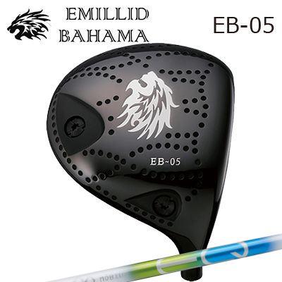 【70%OFF】 EMILLID BAHAMA EB-05 DRIVER Design Tuning MOEBIUS EQ MOEBIUS DXエミリッドバハマ DX EB-05 EB-05 ドライバー デザインチューニング メビウス イーキュー DX, バラエティショップ トマトハウス:16a80ead --- eraamaderngo.in