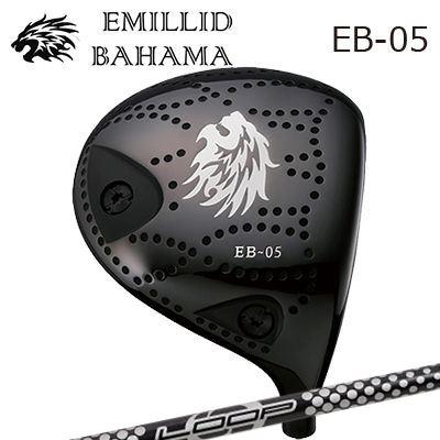 【カスタムモデル】EMILLID BAHAMA EB-05 DRIVER Loop Prortotype CLエミリッドバハマ EB-05 ドライバー ループ プロトタイプ CL