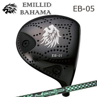 【カスタムモデル】EMILLID BAHAMA EB-05 DRIVER Loop Prortotype GKエミリッドバハマ EB-05 ドライバー ループ プロトタイプ GK