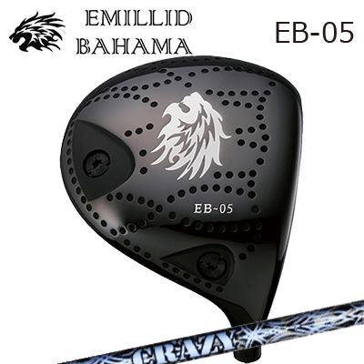 EMILLID BAHAMA EB-05 DRIVER CRAZY RD EVOエミリッドバハマ EB-05 ドライバー クレイジー RD エヴォ