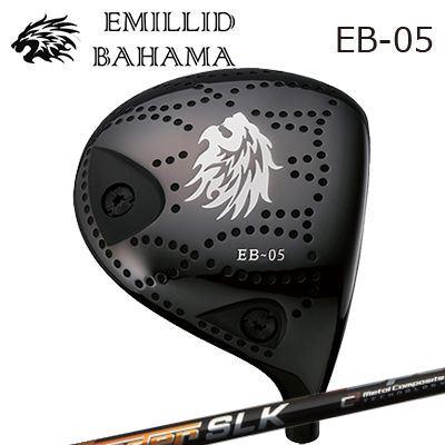 【カスタムモデル】EMILLID BAHAMA EB-05 DRIVER SPEEDER SLKエミリッドバハマ EB-05 ドライバー スピーダー SLK