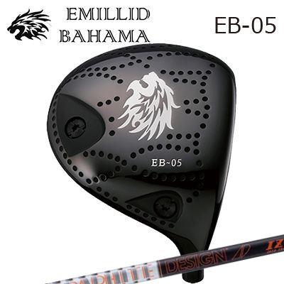【カスタムモデル】EMILLID BAHAMA EB-05 DRIVER TOUR AD IZエミリッドバハマ EB-05 ドライバー ツアーAD IZ