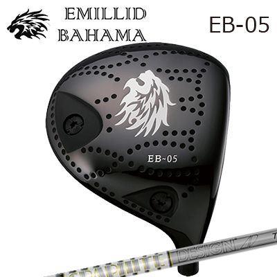 【カスタムモデル】EMILLID BAHAMA EB-05 DRIVER TOUR AD TPエミリッドバハマ EB-05 ドライバー ツアーAD TP