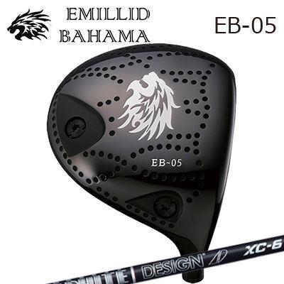 【カスタムモデル】EMILLID BAHAMA EB-05 DRIVER TOUR AD XCエミリッドバハマ EB-05 ドライバー ツアーAD XC