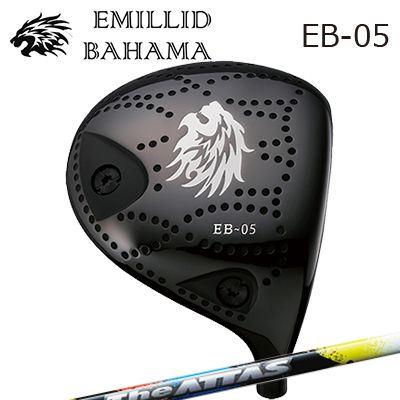 【カスタムモデル】EMILLID BAHAMA EB-05 DRIVER THE ATTASエミリッドバハマ EB-05 ドライバー ジ アッタス