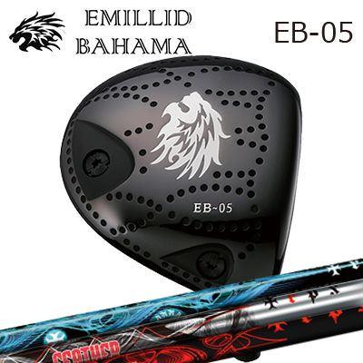 【カスタムモデル】EMILLID BAHAMA EB-05 DRIVER TRPX T-SERIESエミリッドバハマ EB-05 ドライバー トリプルエックス Tシリーズ