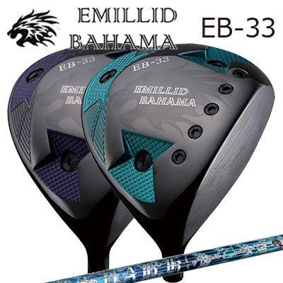 EMILLID BAHAMA EB-33 DRIVER Spark Angelエミリッドバハマ EB-33 ドライバー スパークエンジェル