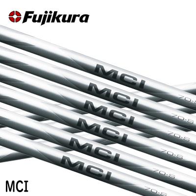 fujikura MCI 90-110 iron shaftフジクラ MCI90- 110 アイアン シャフト6本セット(#5~#9、PW)【リシャフト・工賃込・往復送料無料】
