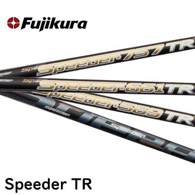 Fujikura Speeder TRフジクラ スピーダー TR シリーズ