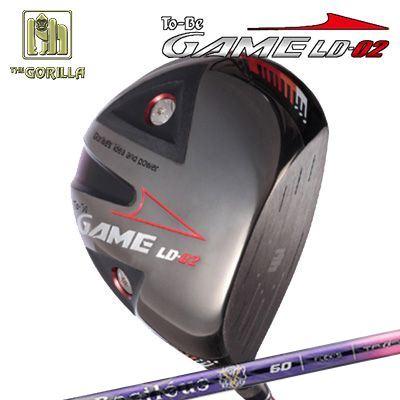 【カスタムモデル】GORILLA GOLF To-Be Game LD-02 DRIVER BASIREUS FIAMMA2ゴリラゴルフ トゥービー ゲーム LC-02 ドライバー バシレウス フィアマ2
