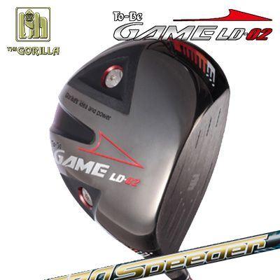 【カスタムモデル】GORILLA GOLF To-Be Game LD-02 DRIVER ZERO SPEEDERゴリラゴルフ トゥービー ゲーム LC-02 ドライバー ゼロ スピーダー