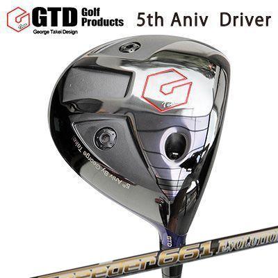 【カスタムモデル】GTD 5周年記念ドライバーシャフト:フジクラ スピーダー エボリューション4