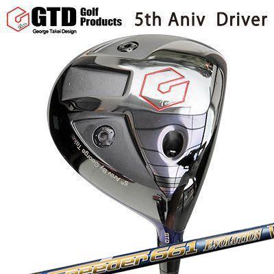 【カスタムモデル】GTD 5周年記念ドライバーシャフト:フジクラ スピーダー エボリューション5