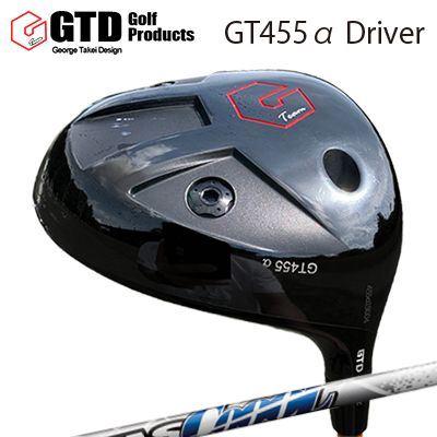 【カスタムモデル】GTD 455 Alpha Driver ATTAS COOOLGTD 455アルファ ドライバー アッタス クール