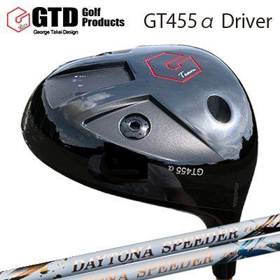 【カスタムモデル】GTD 455 Alpha Driver DAYTONA SpeederGTD 455アルファ ドライバー デイトナ スピーダー