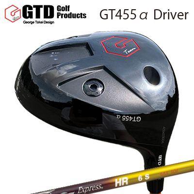 【カスタムモデル】GTD 455 Alpha Driver Fire Express HRGTD 455アルファ ドライバー ファイアーエクスプレス HR