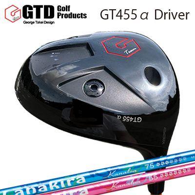 【カスタムモデル】GTD 455 Alpha Driver Lanakira KanaloaGTD 455アルファ ドライバー ラナキラ カナロア