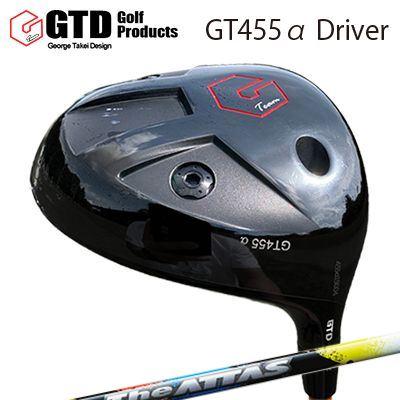 【カスタムモデル】GTD 455 Alpha Driver THE ATTASGTD 455アルファ ドライバー ジ アッタス