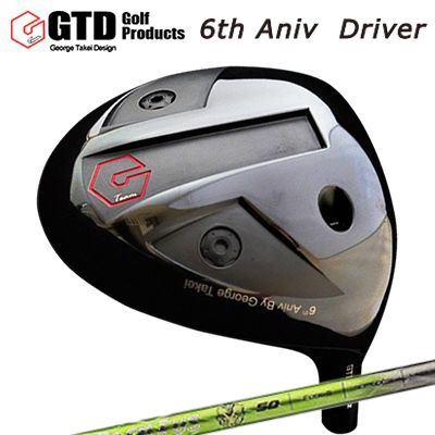 【カスタムモデル】GTD 6th Anniversary Driver BASILEUS GGTD 6周年記念ドライバー バシレウス ガンマ
