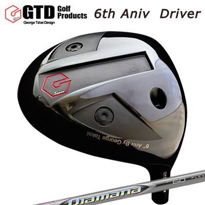 【カスタムモデル】GTD 6th Anniversary Driver DIAMANA ZFGTD 6周年記念ドライバー ディアマナ ZF