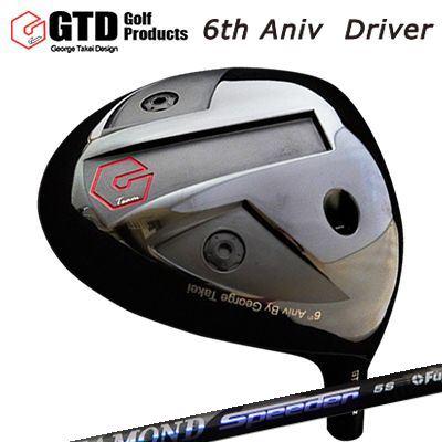 【カスタムモデル】GTD 6th Anniversary Driver DIAMOND SPEEDERGTD 6周年記念ドライバー ダイヤモンド スピーダー