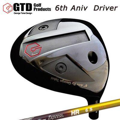 【カスタムモデル】GTD 6th Anniversary Driver Fire Express HRGTD 6周年記念ドライバー ファイアーエクスプレス HR
