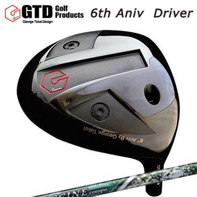 【カスタムモデル】GTD 6th Anniversary Driver WACCINE COMPO GR-350 DRGTD 6周年記念ドライバー ワクチンコンポ GR-350 ドライバー
