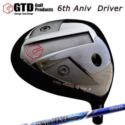 【カスタムモデル】GTD 6th Anniversary Driver WACCINE COMPO GR-560 DRGTD 6周年記念ドライバー ワクチンコンポ GR-560 ドライバー