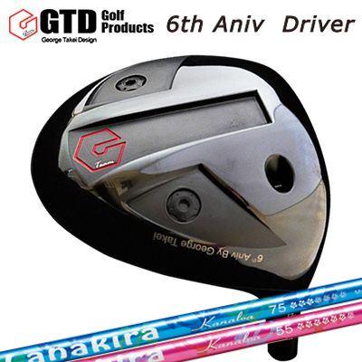 【カスタムモデル】GTD 6th Anniversary Driver Lanakira KanaloaGTD 6周年記念ドライバー ラナキラ カナロア