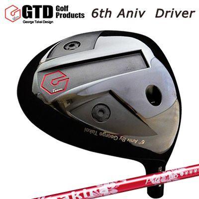 【カスタムモデル】GTD 6th Anniversary Driver Lanakira PeleGTD 6周年記念ドライバー ラナキラ ペレ