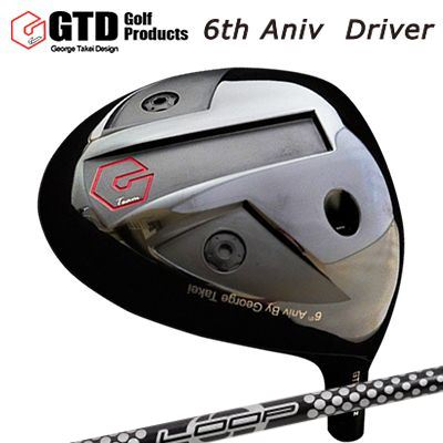 【カスタムモデル】GTD 6th Anniversary Driver Loop Prortotype CLGTD 6周年記念ドライバー ループ プロトタイプ CL