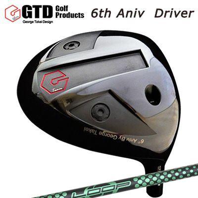 【カスタムモデル】GTD 6th Anniversary Driver Loop Prortotype GKGTD 6周年記念ドライバー ループ プロトタイプ GK