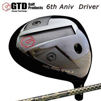 【カスタムモデル】GTD 6th Anniversary Driver Loop Prortotype IPGTD 6周年記念ドライバー ループ プロトタイプ IP