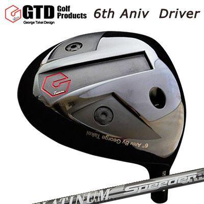【カスタムモデル】GTD 6th Anniversary Driver PLATINUM SPEEDERGTD 6周年記念ドライバー プラチナ スピーダー