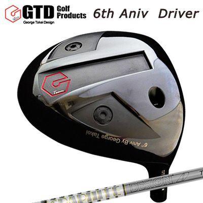 【カスタムモデル】GTD 6th Anniversary Driver TOUR AD TPGTD 6周年記念ドライバー ツアーAD TP