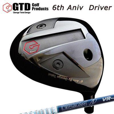 【カスタムモデル】GTD 6th Anniversary Driver TOUR AD VRGTD 6周年記念ドライバー ツアーAD VR