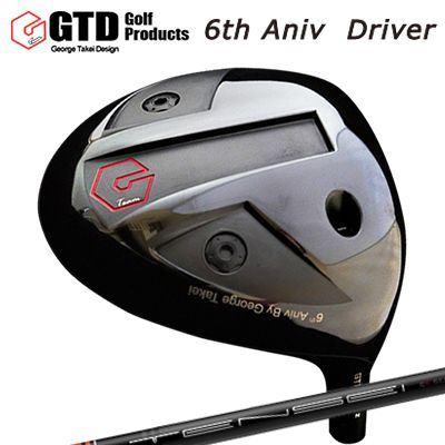 【カスタムモデル】GTD 6th Anniversary Driver TENSEI CK Pro Ornge SeriesGTD 6周年記念ドライバー テンセイ CKプロ オレンジシリーズ
