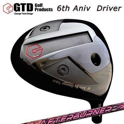 【カスタムモデル】GTD 6th Anniversary Driver TRPX AB501GTD 6周年記念ドライバー トリプルエックス アフターバーナー AB501