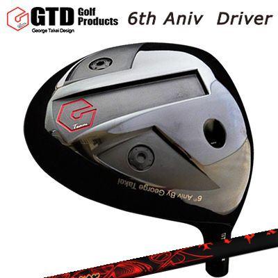 【カスタムモデル】GTD 6th Anniversary Driver TRPX MessengerGTD 6周年記念ドライバー トリプルエックス メッセンジャー