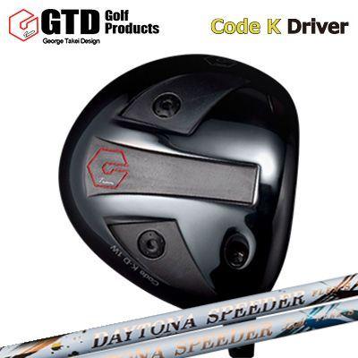 【カスタムモデル】GTD Code K Driver DAYTONA SpeederGTD コードK ドライバー デイトナ スピーダー