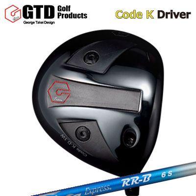 【カスタムモデル】GTD Code K Driver Fire Express RR-BGTD コードK ドライバー ファイアーエクスプレス ダブルアールビー