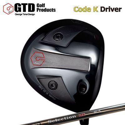 【カスタムモデル】GTD Code K Driver PROCEED Selection MGTD コードK ドライバー プロシード セレクションM