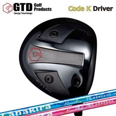 【カスタムモデル】GTD Code K Driver Lanakira KanaloaGTD コードK ドライバー ラナキラ カナロア