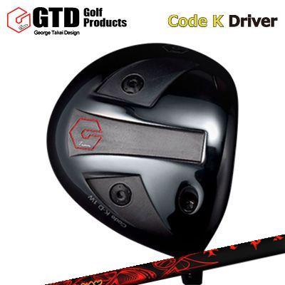 【カスタムモデル】GTD Code K Driver TRPX MessengerGTD コードK ドライバー トリプルエックス メッセンジャー