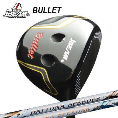 【カスタムモデル】JBEAM BULLET DRIVER DAYTONA Speederジェイビーム バレット ドライバー デイトナ スピーダー