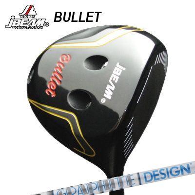 優れた品質 【カスタムモデル】JBEAM ドライバー BULLET HD DRIVER TOUR AD ツアーAD HDジェイビーム バレット ドライバー ツアーAD HD, カホクシ:ae6c8c75 --- mail.analogbeats.com