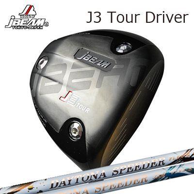 【カスタムモデル】JBEAM J3 TOUR DRIVER DAYTONA Speederジェイビーム J3 ツアー ドライバー デイトナ スピーダー